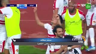 محمد عطالله - فوز الزمالك ببطولة كأس مصر