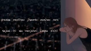 Ben - Can You Hear My Voice (Hotel Del Luna OST.) | Lirik dan terjemahan bahasa indonesia