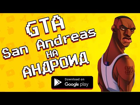 ОБЗОР GTA SAMP на Android \ агент 3310 \ онлайн игры по сети