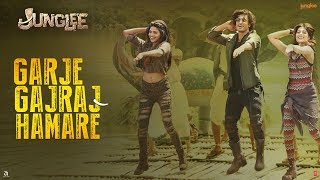 Garje Gajraj Hamare (Video Song) | Junglee