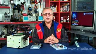 Що таке позистор і його роль в електроніці