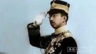 戦前のカラー映像です。白馬上の昭和天皇、軍服を着用し白馬上の陛下.