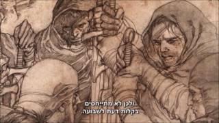 היסטוריית משחקי הכס עונה 1