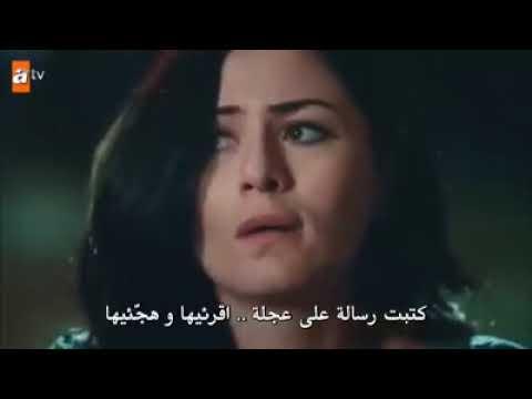 اغنية مترجمة من قطاع الطرق لن يحكمو العام mektup yazdım eceli
