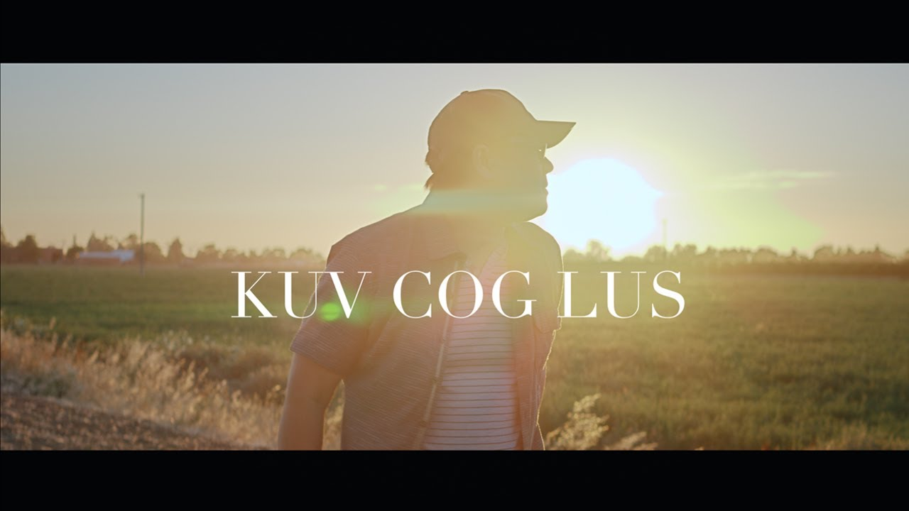 Kuv Cog Lus (All 4 One: I Swear)