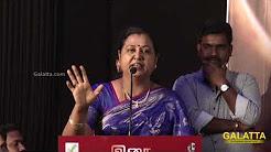 Premalatha Vijayakanth Speech@Madura Veeran Audio Launch | Vijayakanth | Samuthirakani