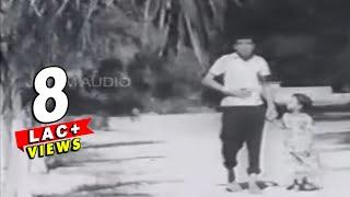 Aandavan Mugathai | Tamil Classic Movie | Kalyana Oorvalam | Jayam Audio | Tamil Cinema Junction