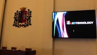 Светодиодный экран Ростов-на-дону(Светодиодный экран Ростов-на-дону Продажа светодиодных экранов, LED вывесок и светодиодного освещения. Сайт:..., 2015-12-08T06:20:02.000Z)