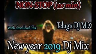 [NOn-SToP MiX:20 min] New Year 2019 Telugu DJ Folk songs||BASS BOOSTED|| WITH DOWNLOAD LINK