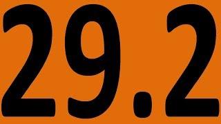ПРАКТИКА - АНГЛИЙСКИЙ ЯЗЫК ДО АВТОМАТИЗМА УРОК 29.2  ГРАММАТИКА УРОКИ АНГЛИЙСКОГО ЯЗЫКА