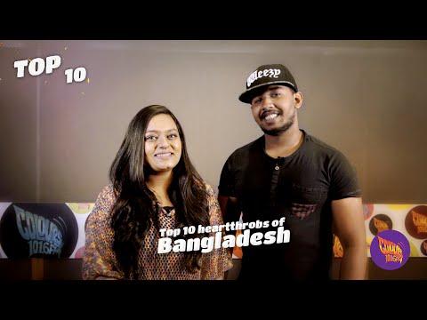Top 10 - Top 10 heartthrobs of Bangladesh [Episode -10]
