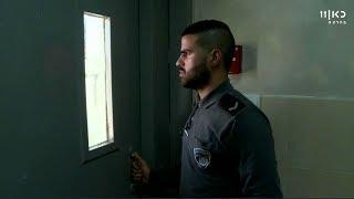 מאחורי 5 דלתות: הקשרים המיוחדים בין אסירים וסוהרים