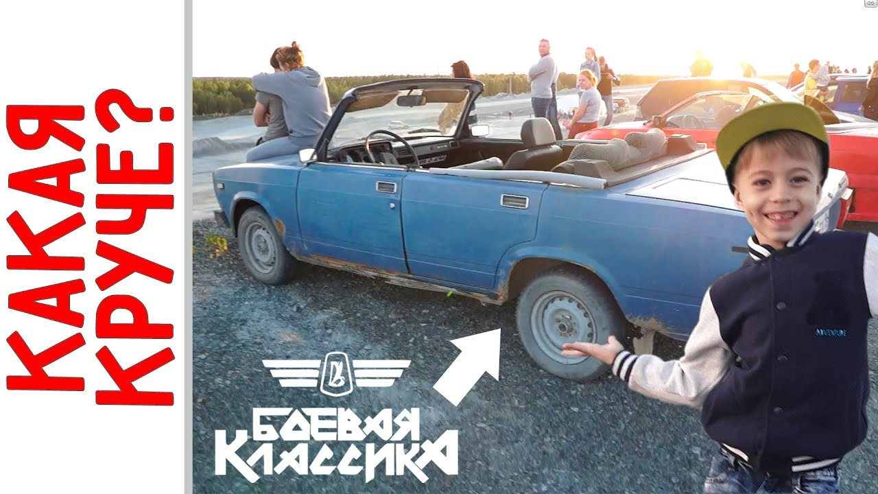 Русский Райдер бк Куча Калина, Спортивные Колеса | гонки на спортивных машинах смотреть видео