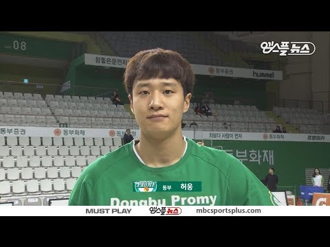 【INTERVIEW】 Heo Ung, interview before the game  | Promy vs Phoebus | 20161102 | 2016-17 KBL