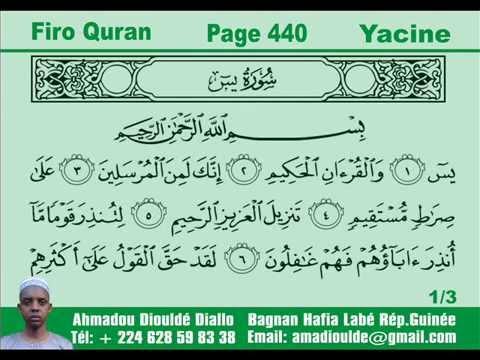 Firo Quran Yacine Page 440