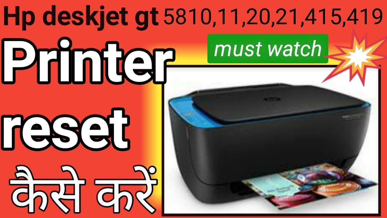 How to reset HP deskjet gt printers 5810,11,20,21,415,419