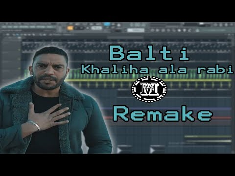Balti - khaliha 3la rabi - خليها على ربي (Megas Remake)