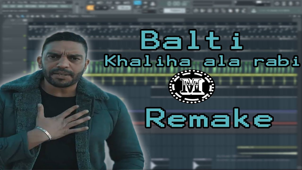 khaliha 3la rabi mp3