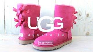 Детские угги для девочек | UGG Kids Bailey Bow Dusty Rose