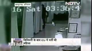 video CCTV Pelaku Pemerkosa Wanita Setelah melahirkan New Delhi