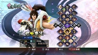 Sengoku Basara 3 Utage Keiji Maeda Gameplay 60fps