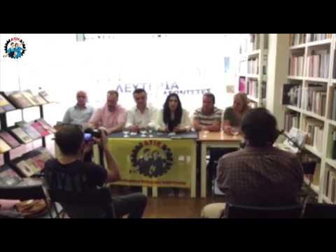 Yunanistan'da, 1 Temmuz 2015 tarihinde ATİK'e destek için yapılan basın açıklaması