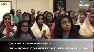 CORNERSTONE 2016 New Jersey || LIVE Webcast