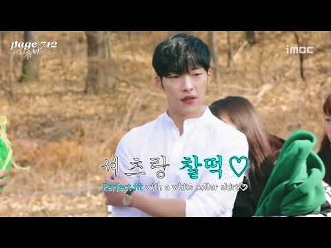 (eng sub) woo dohwan becomes park sooyoung's shelter from the wind♥ — the great seducer making #6