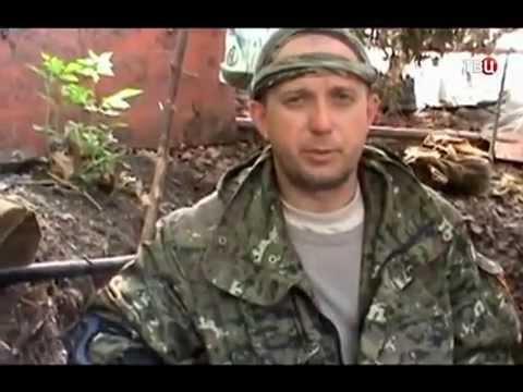 Украина. Бомбы перемирия. Специальный репортаж