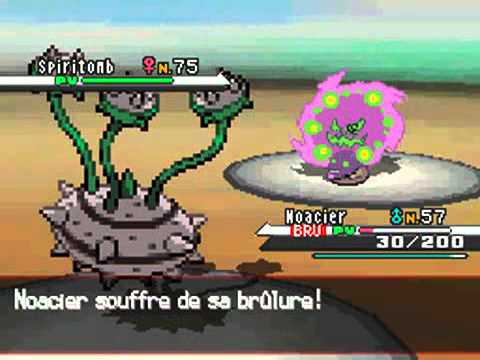 Pokémon Version Noire et Blanche : Combat contre Cynthia Travel Video