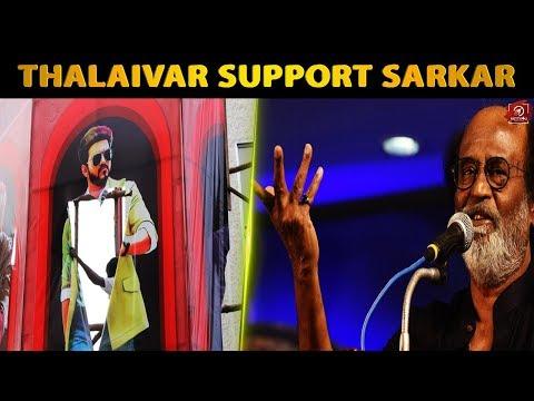 Sarkar Issue Celebrities Reaction | Thalapathy Vijay | AR Murugadoss