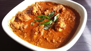 Chicken Curry with Roasted Coconut Gravy