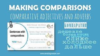 Intermediate Russian: Making Comparisons. Comparatives