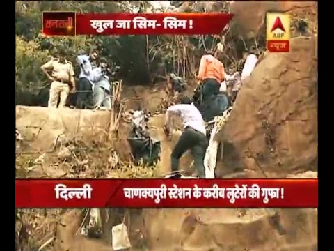 SANSANI: Thieves use cave in Chanakyapuri to hide stolen things