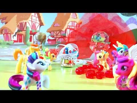 Мой маленький пони: Магия дружбы смотреть онлайн бесплатно