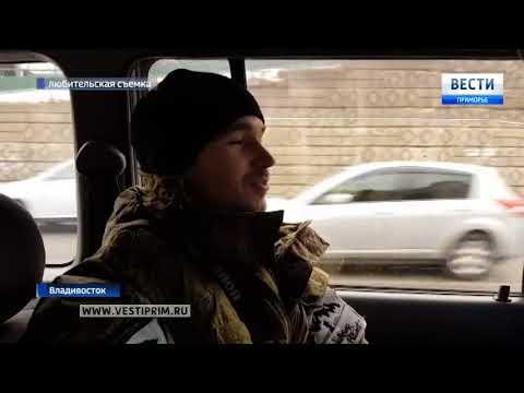 Во Владивосток автостопом добрался путешественник из Мурманска