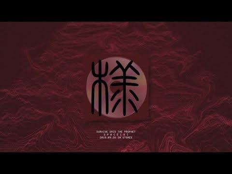 Survive Said The Prophet - s p a c e [ s ] | Official Album Trailer Mp3