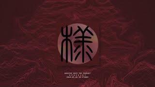 Survive Said The Prophet - s p a c e [ s ] | Official Album Trailer