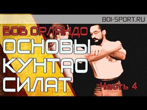 Клуб каратэ О-КАН - лучшая школа годзю-рю и сетокан в Одессе
