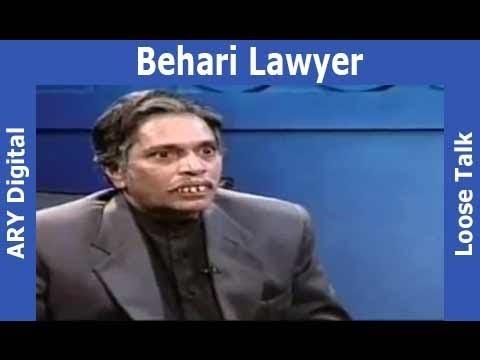 Do Raaste Thay Ek Sharafat Dosra Waqalat - Loose Talk With Behari Lawyer