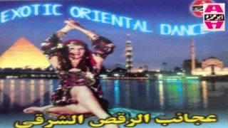3aga2b El Raks El Shar2e -  Ya Fatenate / عجائب الرقص الشرقي - يا فاتنتي