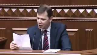 Политика в Украине! Немцов жив!  приколы