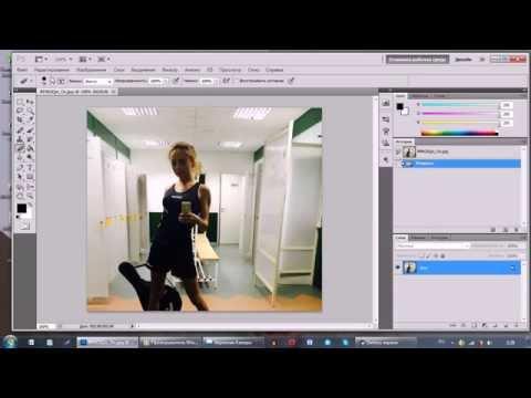 Как в фотошопе сделать картинку на прозрачном фоне