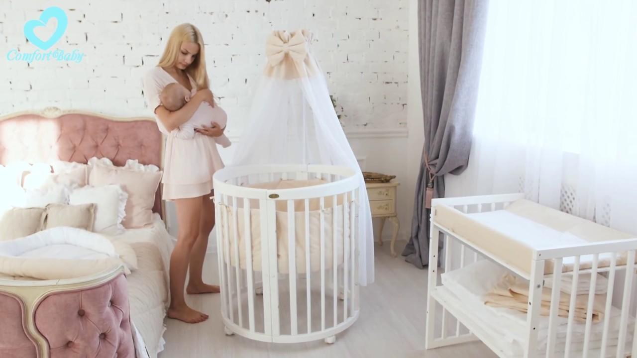 Baby Furniture L Comfortbaby S Smartgrow 7in1 Babybett Rund