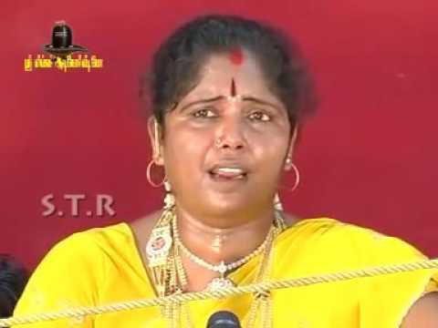 Villu Pattu - Muthu Lakshmi