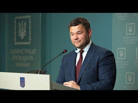 Зачем Богдан летал к Медведеву в РФ перед Майданом: этого о соратнике Зеленского не знал никто