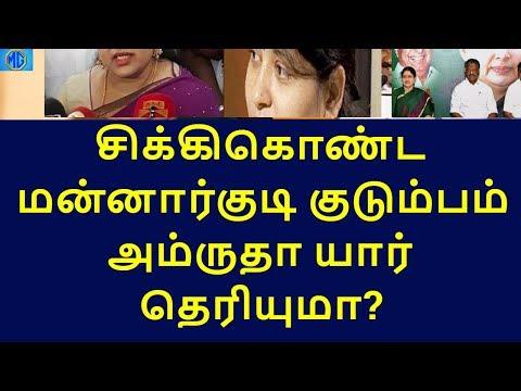 the shocking news amrutha who control|tamilnadu political news|live news tamil
