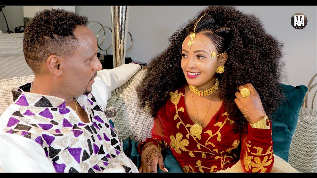 Hani Mihreteab - Teadile   ተዓዲለ - New Eritrean Music 2020