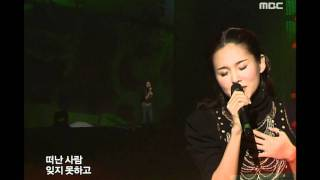 IVY - I must be a fool, 아이비 - 바본가 봐, Music Core 20051112