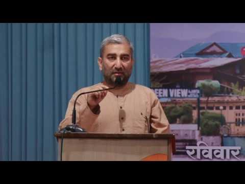 Prabodhan Manch : Sushil Pandit : Kashmir